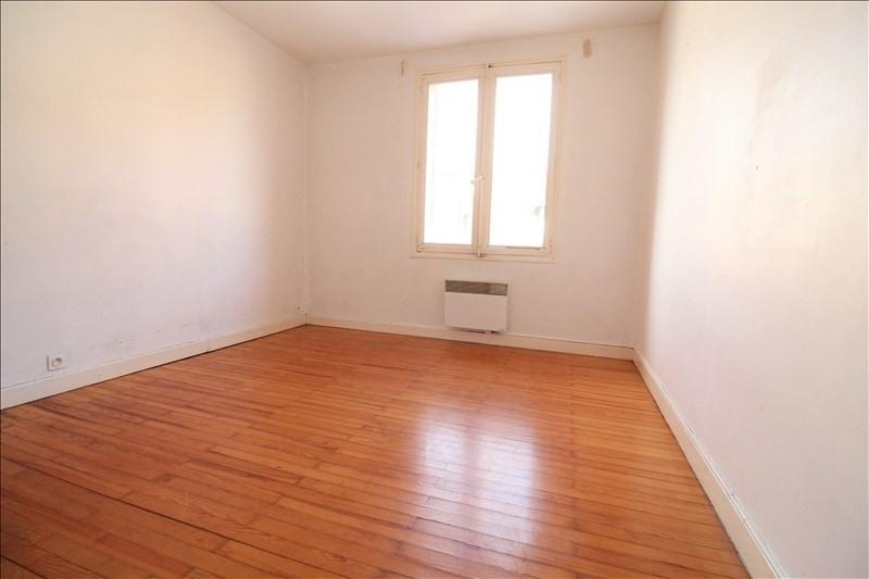 Vente appartement Voiron 98000€ - Photo 4