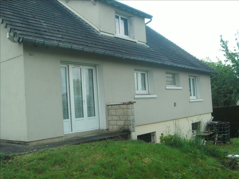 Vente maison / villa Aix d'angillon 169500€ - Photo 9