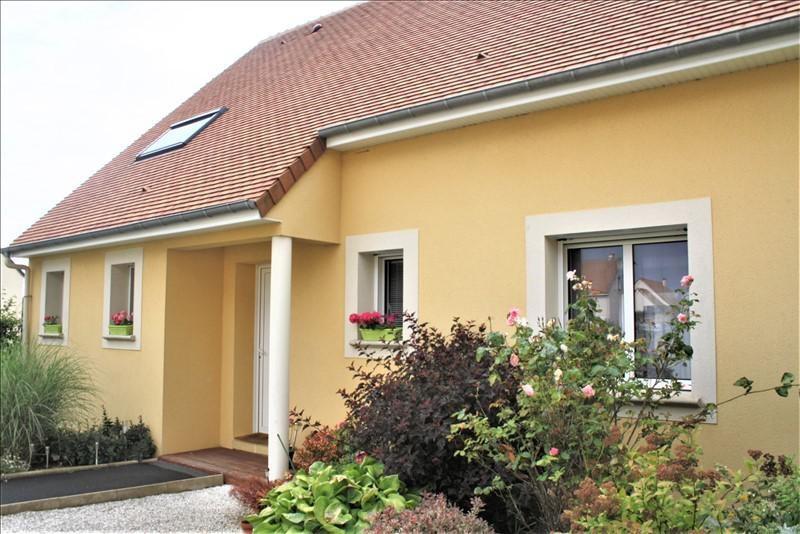Vente maison / villa Evrecy 288000€ - Photo 1