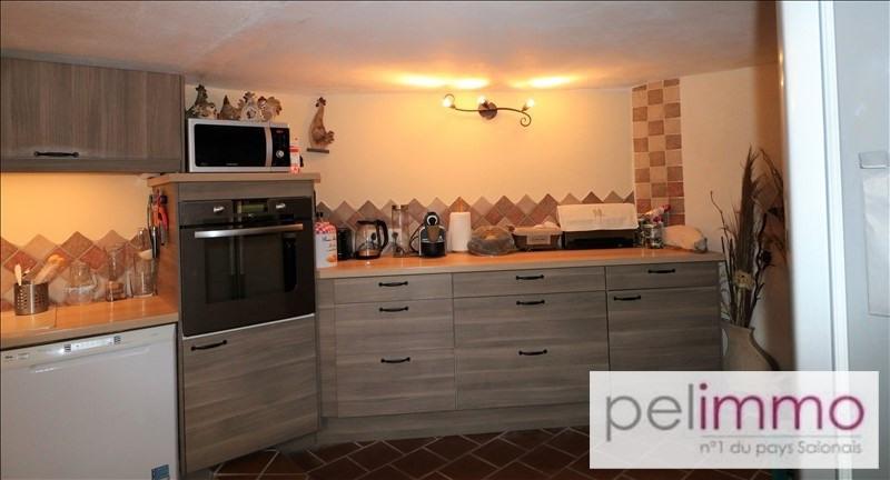 Vente maison / villa Aureille 226000€ - Photo 3