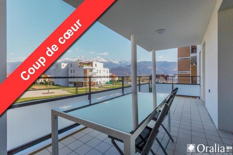 Location appartement Montbonnot 930€cc - Photo 1