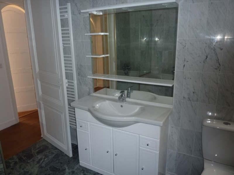 Location appartement Paris 1er 3981€ CC - Photo 9