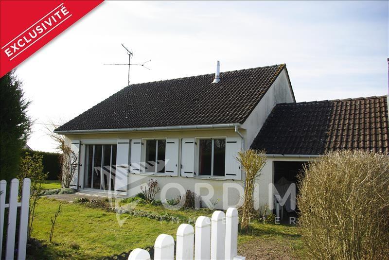 Vente maison / villa Charny 74500€ - Photo 1