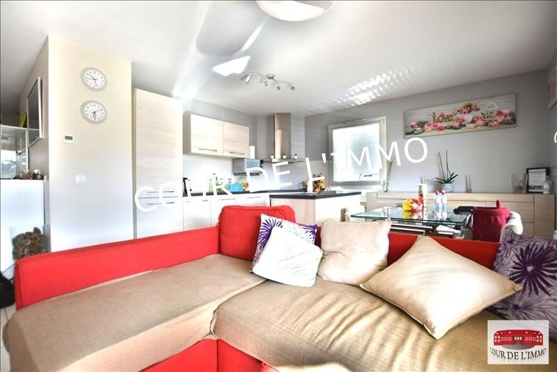 Vente appartement Bonne 250000€ - Photo 1