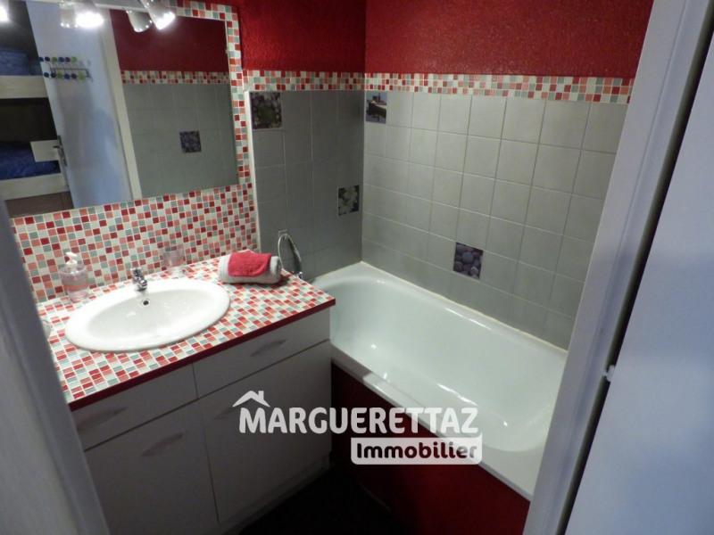Vente appartement Onnion 39600€ - Photo 6
