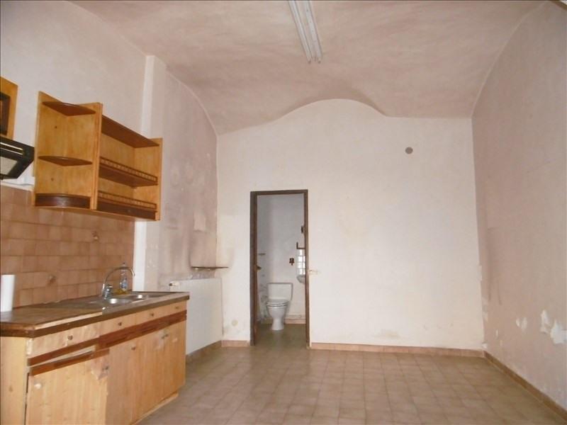 Vente maison / villa Aigues vives 95000€ - Photo 4