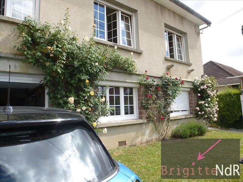Vente maison / villa Limoges 280000€ - Photo 4