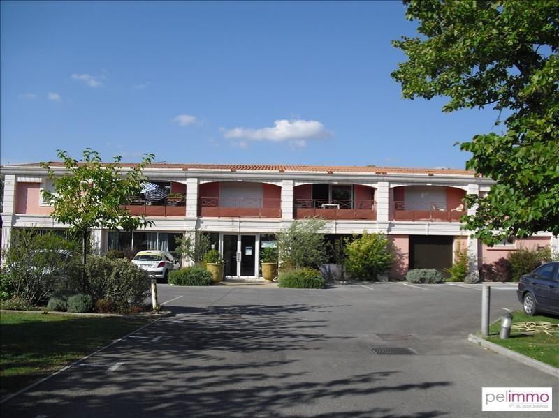 Rental office Pelissanne 680€ +CH/ HT - Picture 1