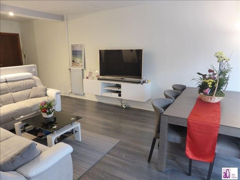 Vente appartement Chevilly larue 229000€ - Photo 5