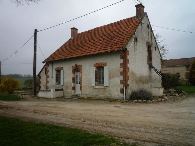 Affitto casa Neuilly le real 550€ CC - Fotografia 1