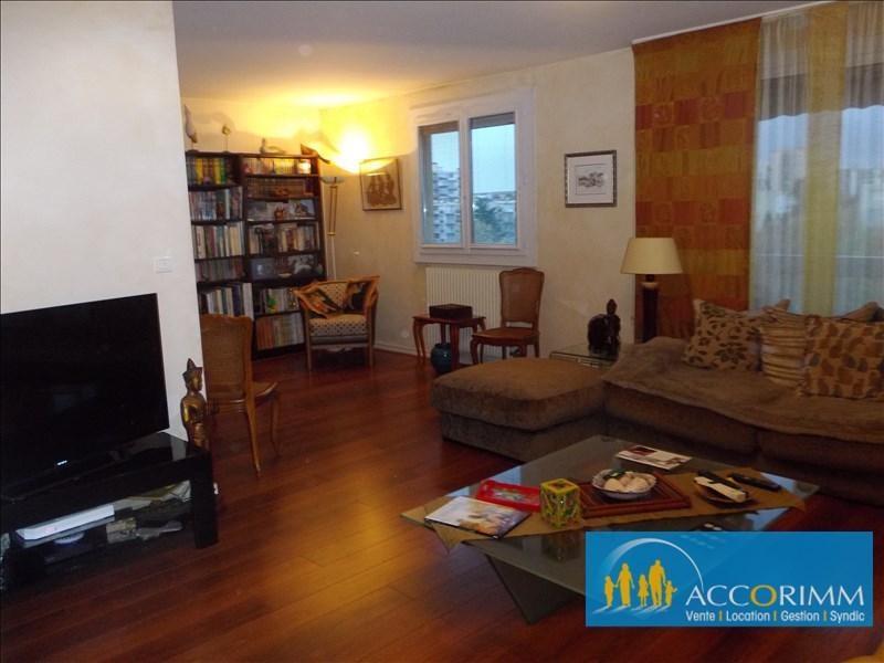 Vente appartement Bron 210000€ - Photo 2