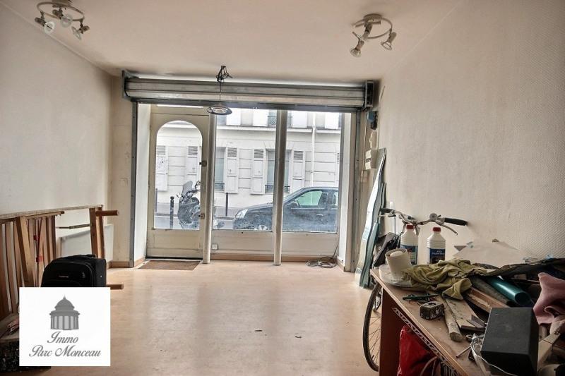 Vente Boutique Paris 17ème 0