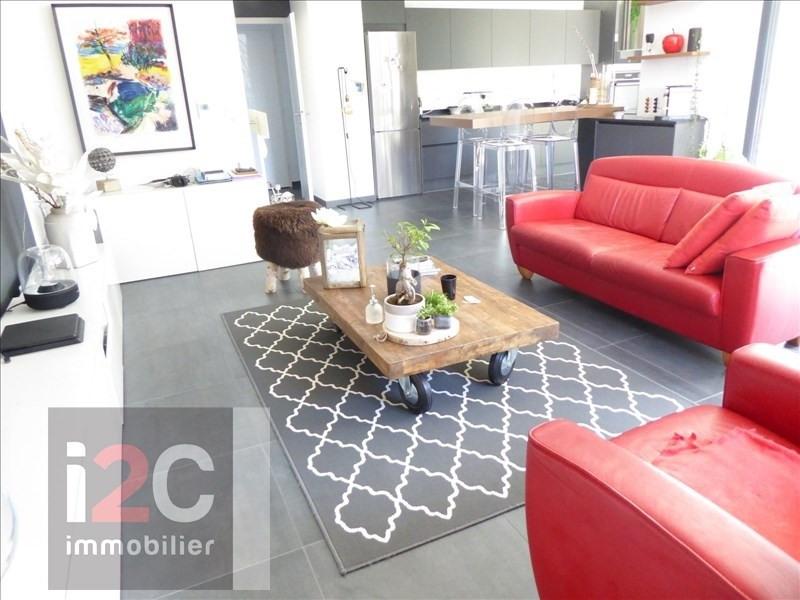 Vente appartement Prevessin-moens 435000€ - Photo 5