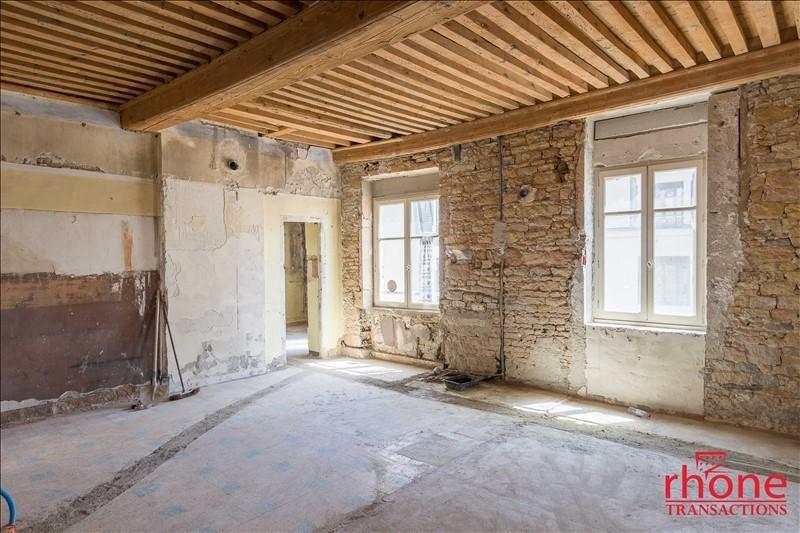 Vente appartement Lyon 1er 130000€ - Photo 1