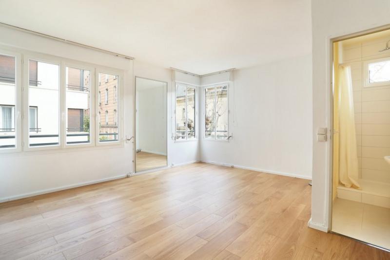 Престижная продажа квартирa Paris 16ème 383000€ - Фото 4