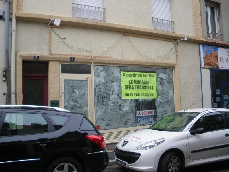 Vermietung geschäftsraum Coutances 358€ CC - Fotografie 2