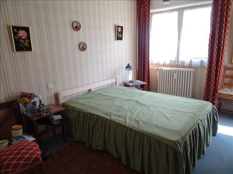 Vente appartement Soissons 135000€ - Photo 7
