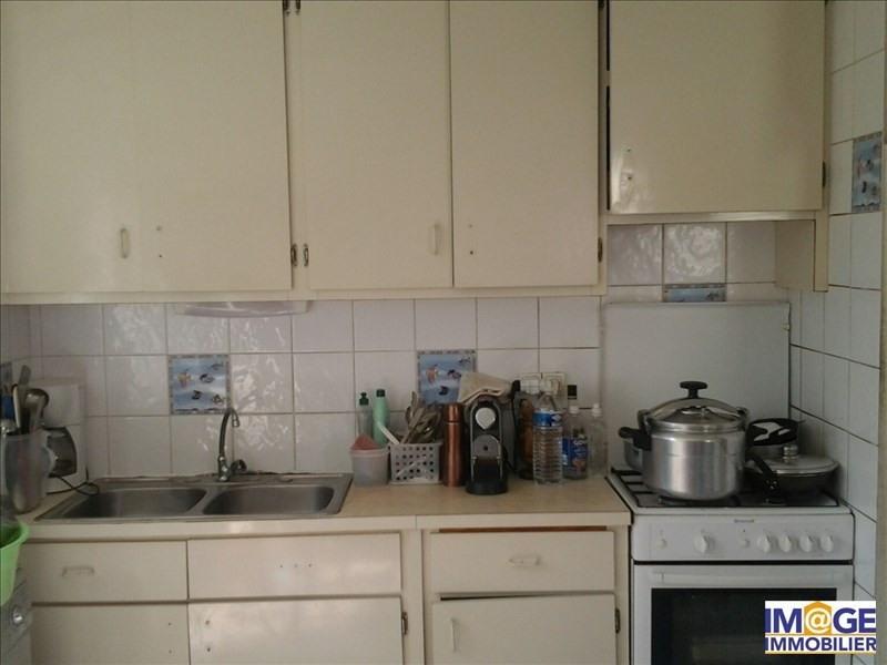 Sale apartment St martin 107000€ - Picture 4