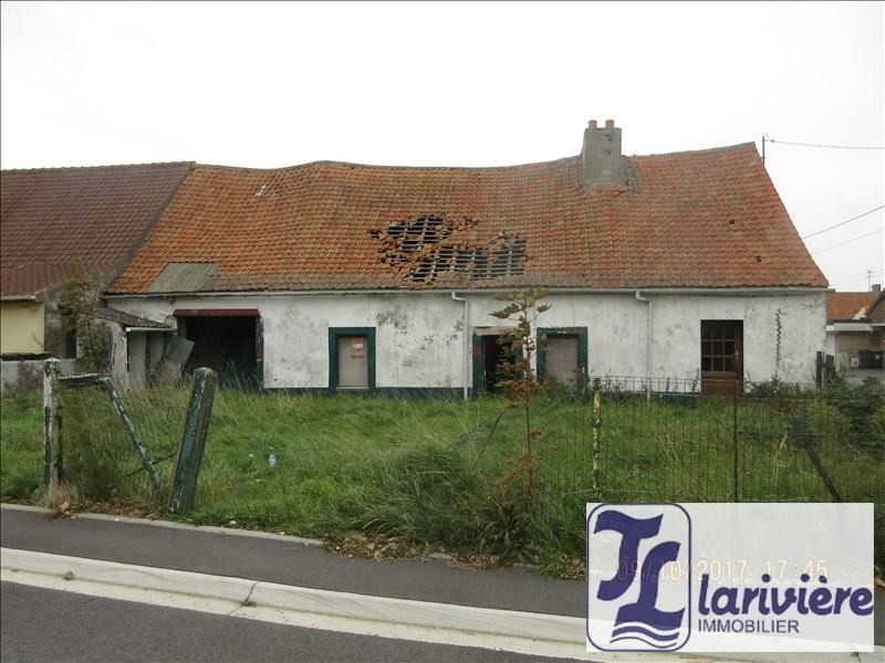 Vente maison / villa Ambleteuse 85 600€ - Photo 1