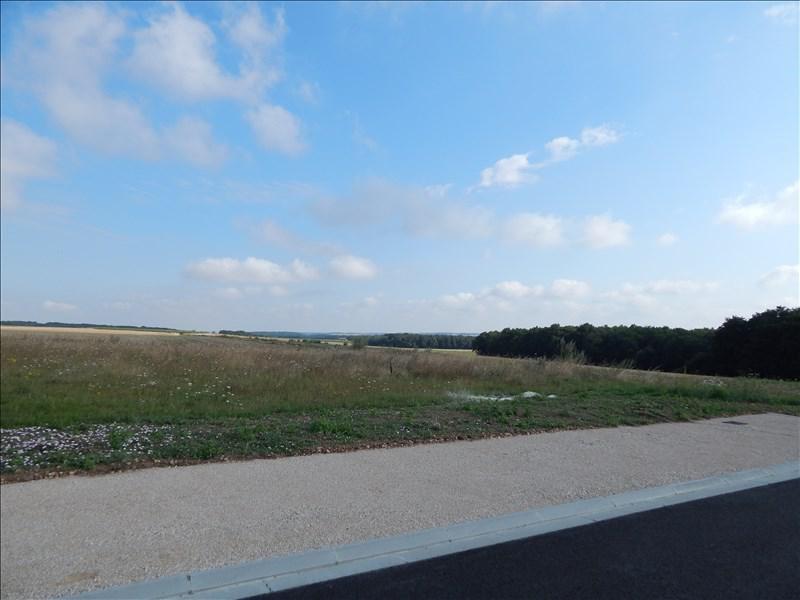 Vente terrain Vendome 15892€ - Photo 6