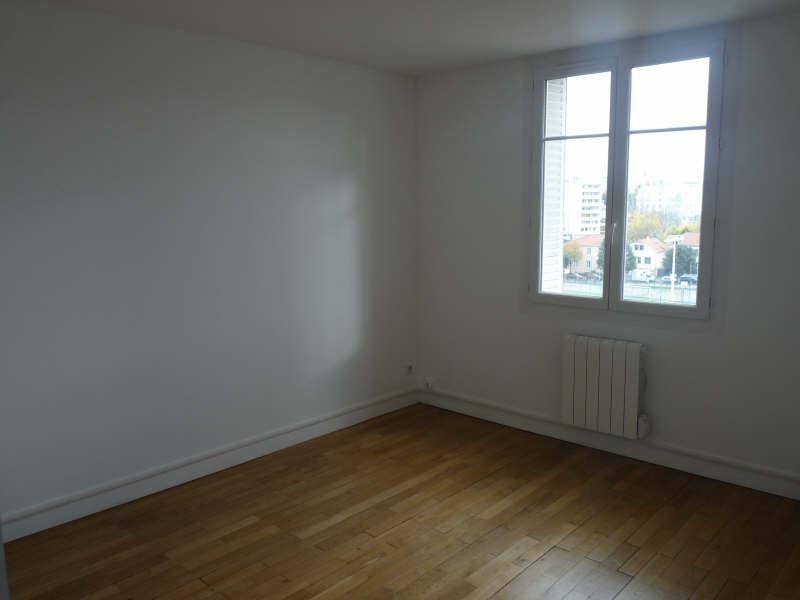 Location appartement Lyon 3ème 640€ CC - Photo 2