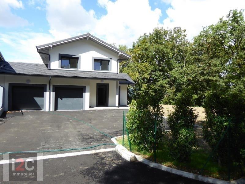 Vendita casa Collonges sous saleve 750000€ - Fotografia 7