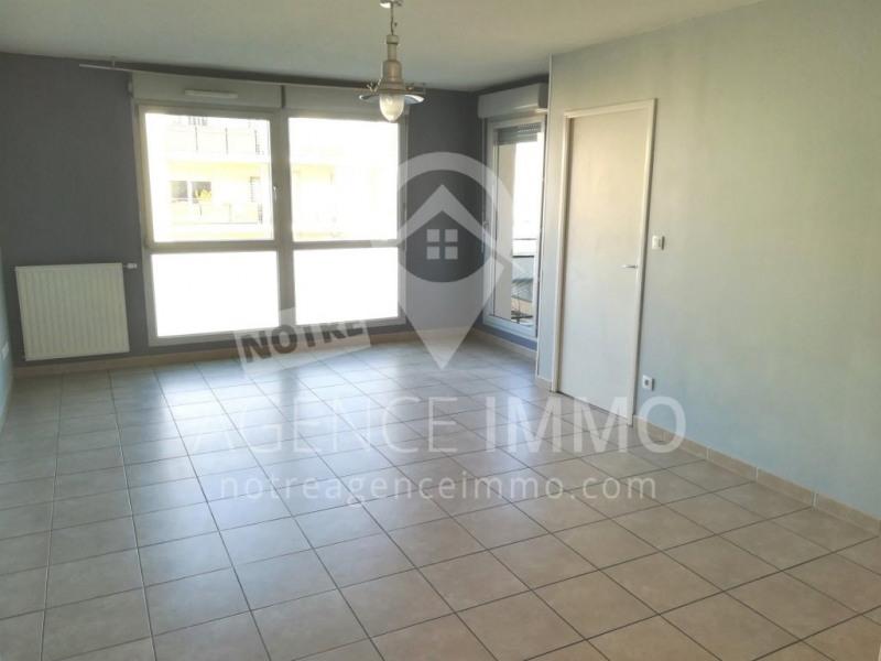 Location appartement Vaulx-en-velin 780€ CC - Photo 1