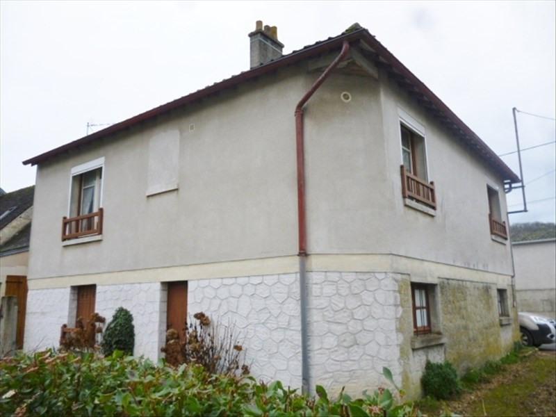 Vente maison / villa Montoire sur le loir 54300€ - Photo 1