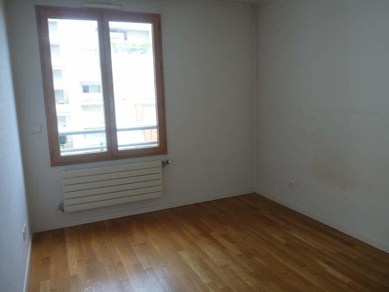 Vente appartement Villeurbanne 255000€ - Photo 8
