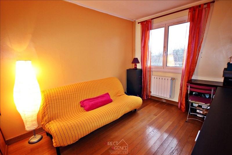 Vente appartement Gagny 158000€ - Photo 4