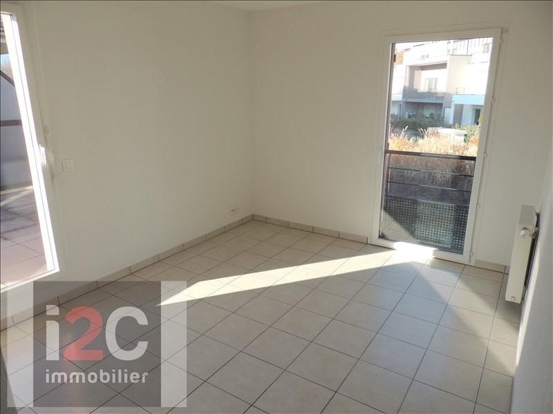 Sale house / villa Prevessin-moens 450000€ - Picture 4