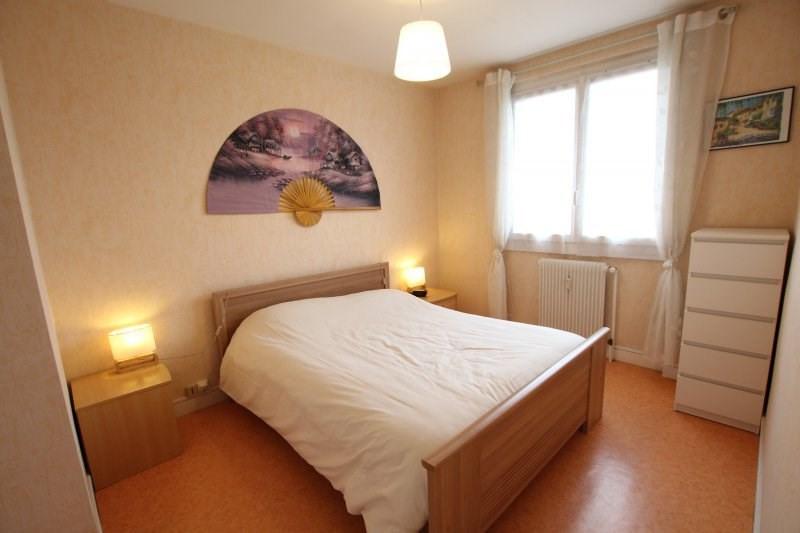 Vente appartement Villefranche-sur-saône 85000€ - Photo 4