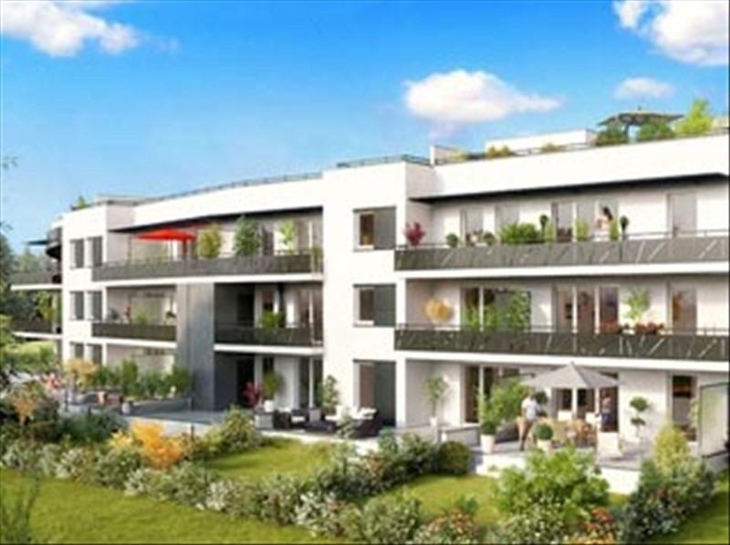 Vente appartement Montbonnot st martin 372000€ - Photo 1