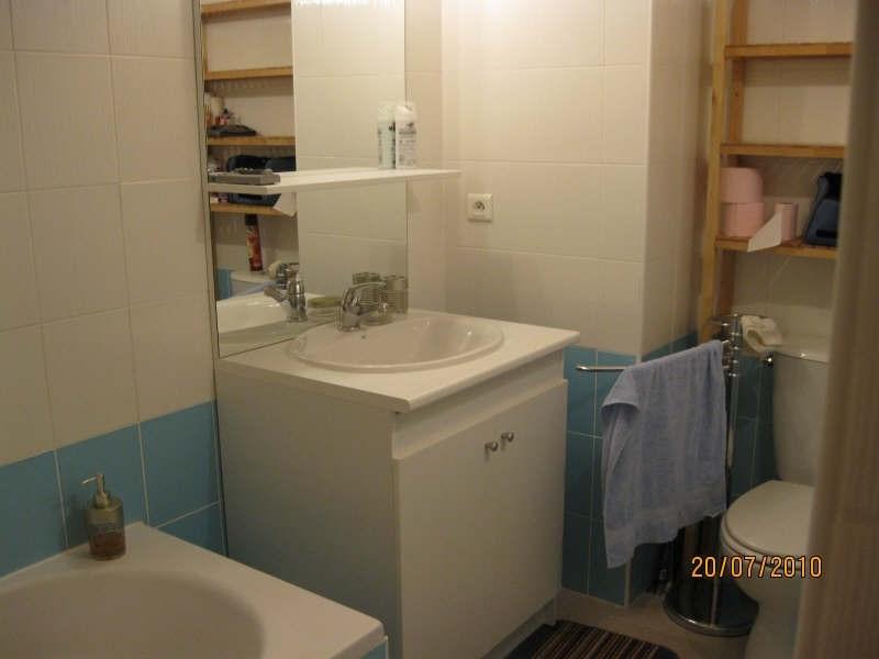 Rental apartment Grisolles 465€ CC - Picture 3