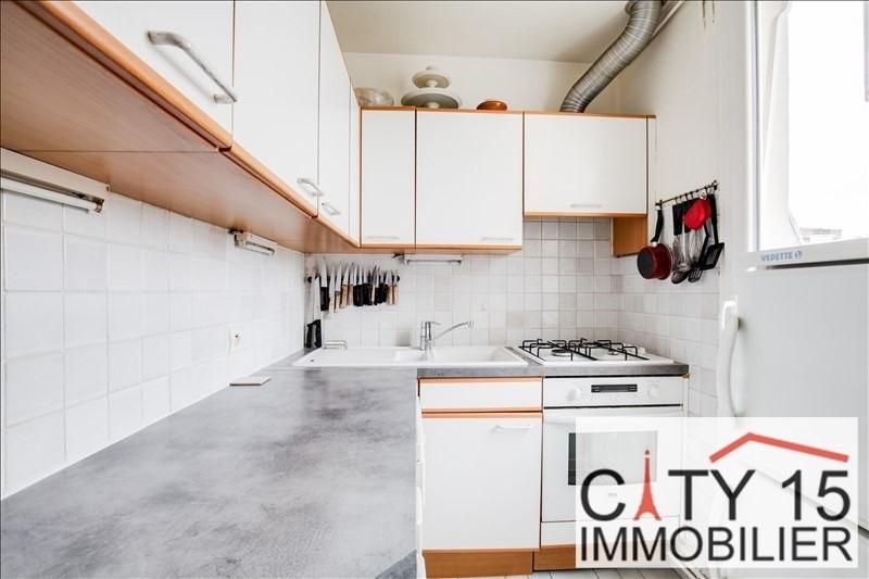 Investimento apartamento Paris 15ème 580000€ - Fotografia 7