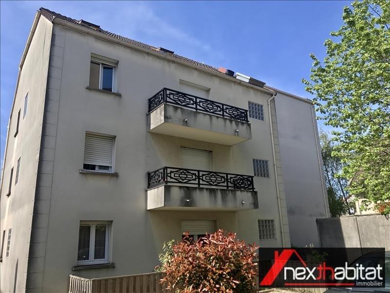 Vente appartement Les pavillons sous bois 135000€ - Photo 2