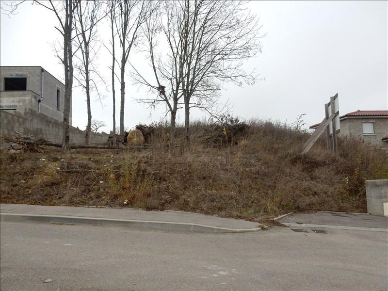 Venta  terreno Vienne 126000€ - Fotografía 1