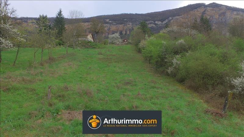 Vente terrain Villebois 49000€ - Photo 1