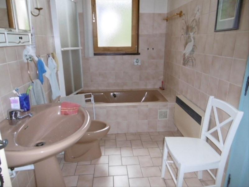 Vente maison / villa Figeac 212000€ - Photo 10
