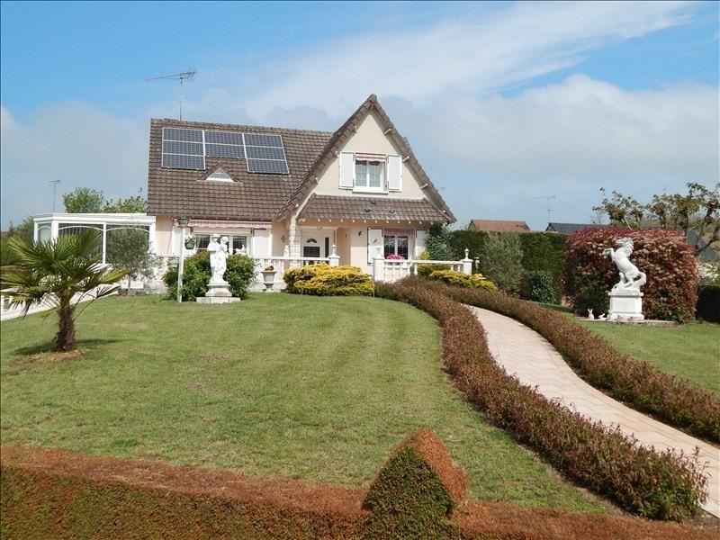 Vente maison / villa Vendome 240000€ - Photo 1