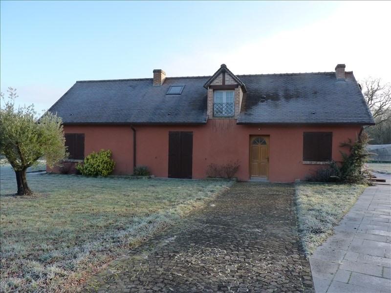 Verkoop van prestige  huis Menestreau en villette 2700000€ - Foto 11
