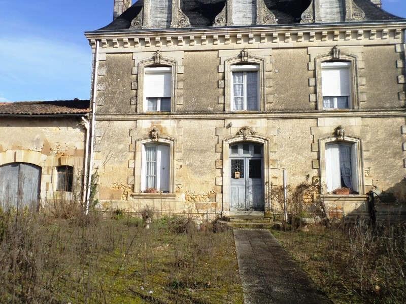 Vente maison / villa Lavoux 76300€ - Photo 4