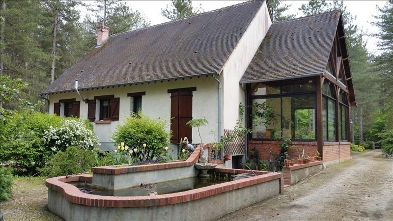 Vente maison / villa Les bordes 322000€ - Photo 5