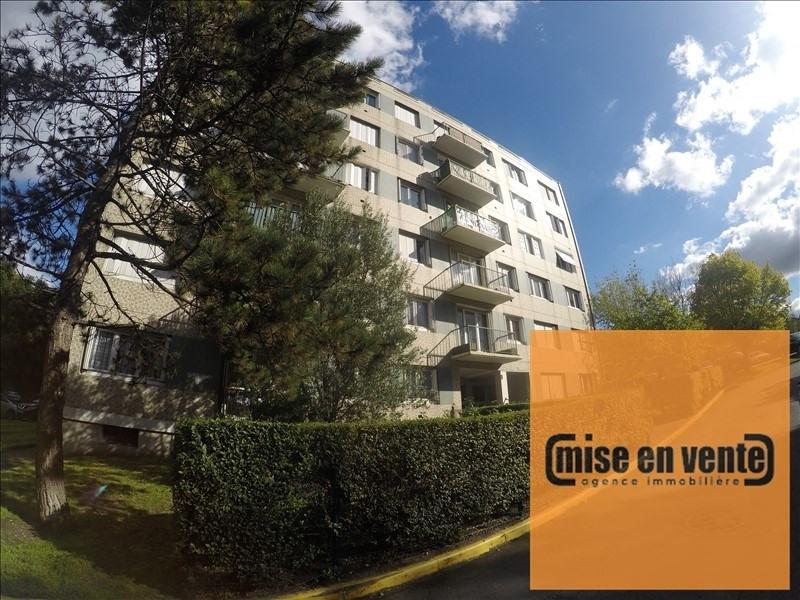Продажa квартирa Champigny sur marne 157500€ - Фото 3