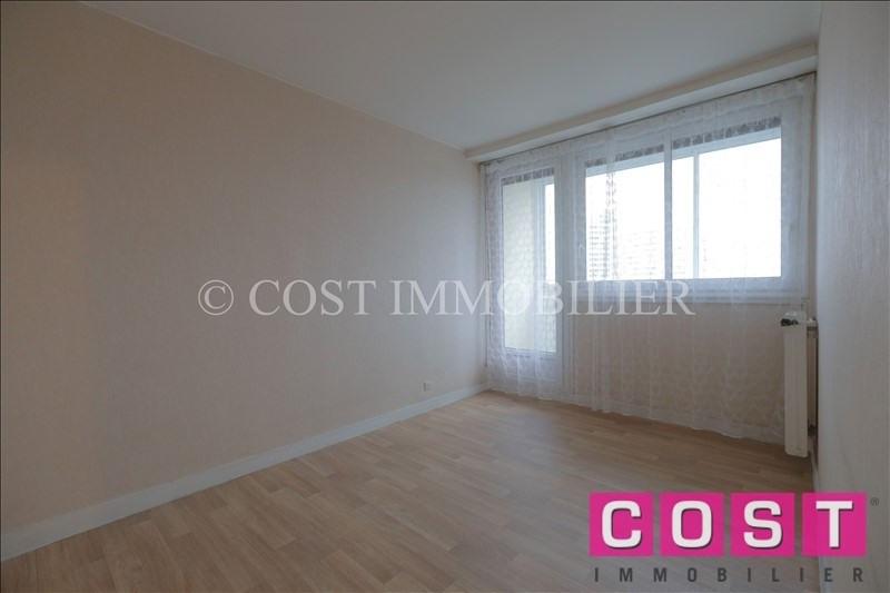 Vendita appartamento Gennevilliers 192000€ - Fotografia 2