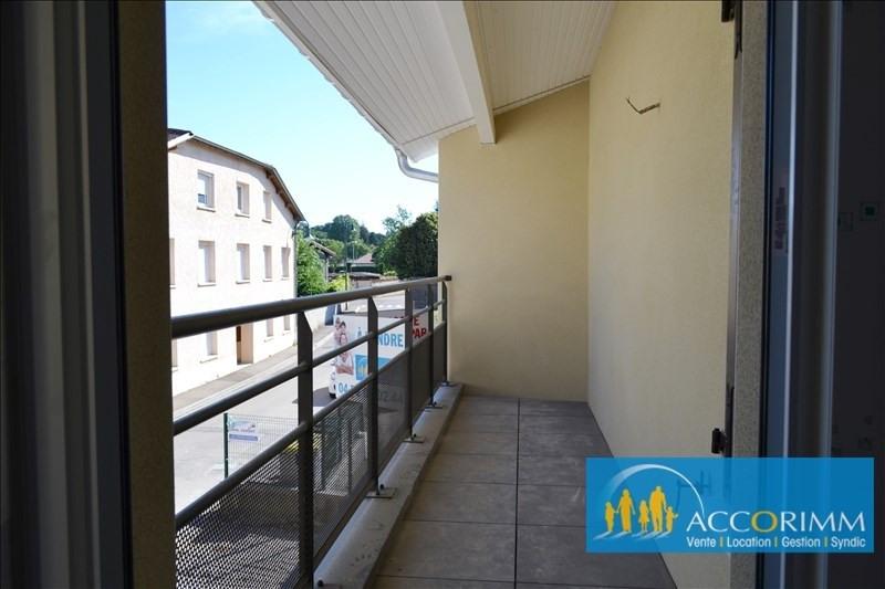 Vente maison / villa Toussieu 335000€ - Photo 5