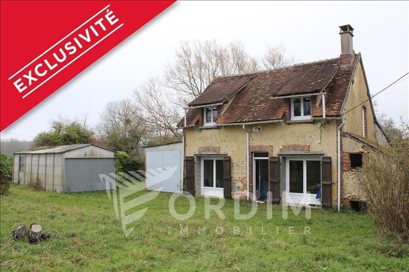 Vente maison / villa Toucy 62000€ - Photo 1
