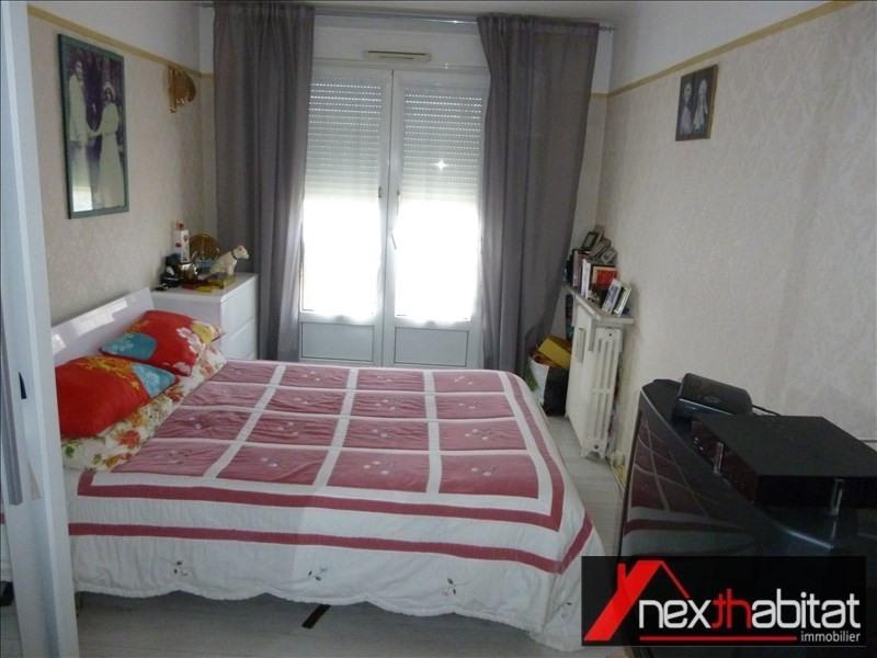 Vente appartement Bobigny 170000€ - Photo 5