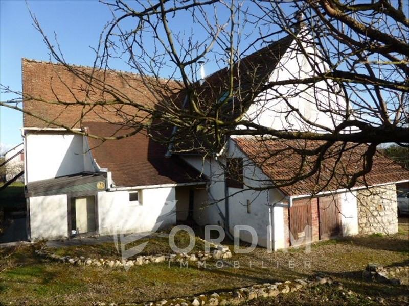 Vente maison / villa Cosne cours sur loire 195000€ - Photo 10