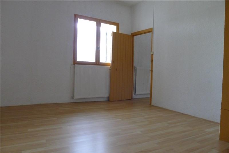 Vente maison / villa Romans sur isere 55000€ - Photo 7